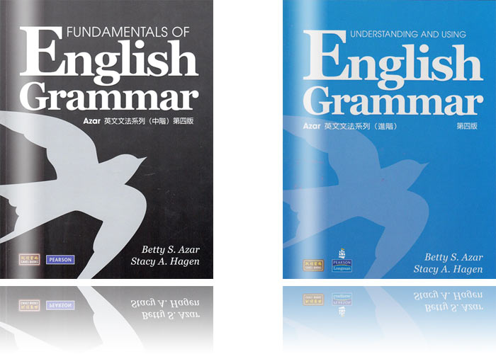 基礎課程 書籍推薦 - 文法:Fundamentals of English Grammar、 Understanding and Using English Grammar