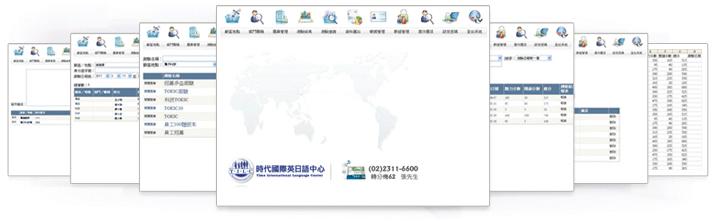 多益®測驗 線上英語能力測驗系統