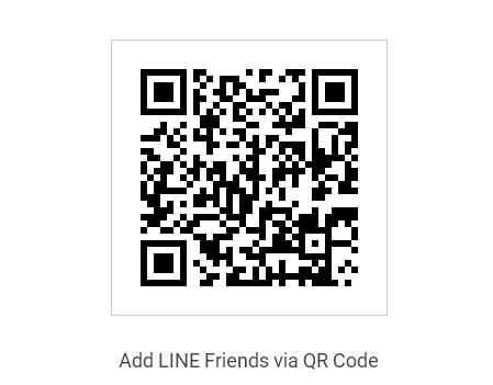 時代國際Line官方帳號
