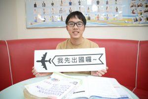 賀!江同學考取托福TOEFL96分!