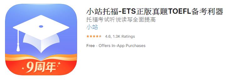 托福app-小站托福