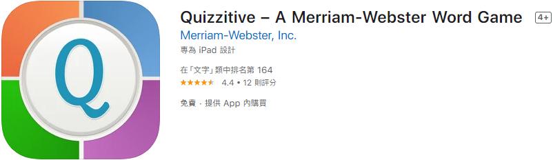 托福準備APP - Quizzitive – A Merriam-Webster Word Game