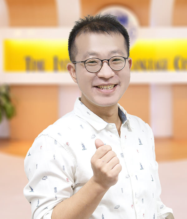 韓語老師推薦