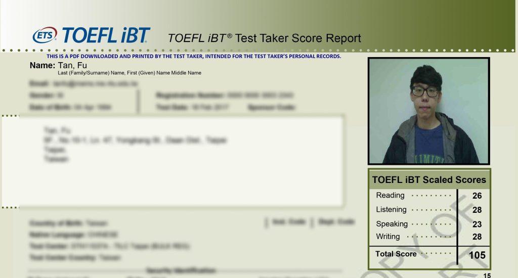 托福105分成績單