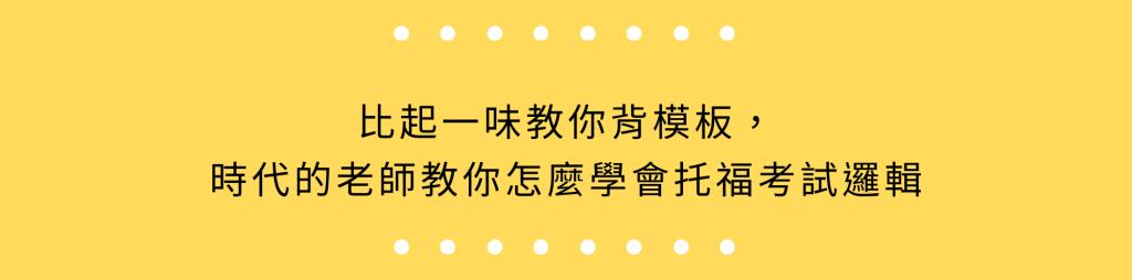 TOEFL托福成績104分