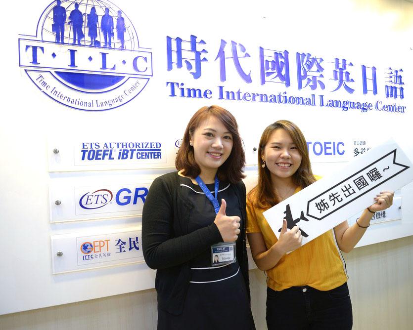 托福學員李芷怡TOEFL iBT分數102