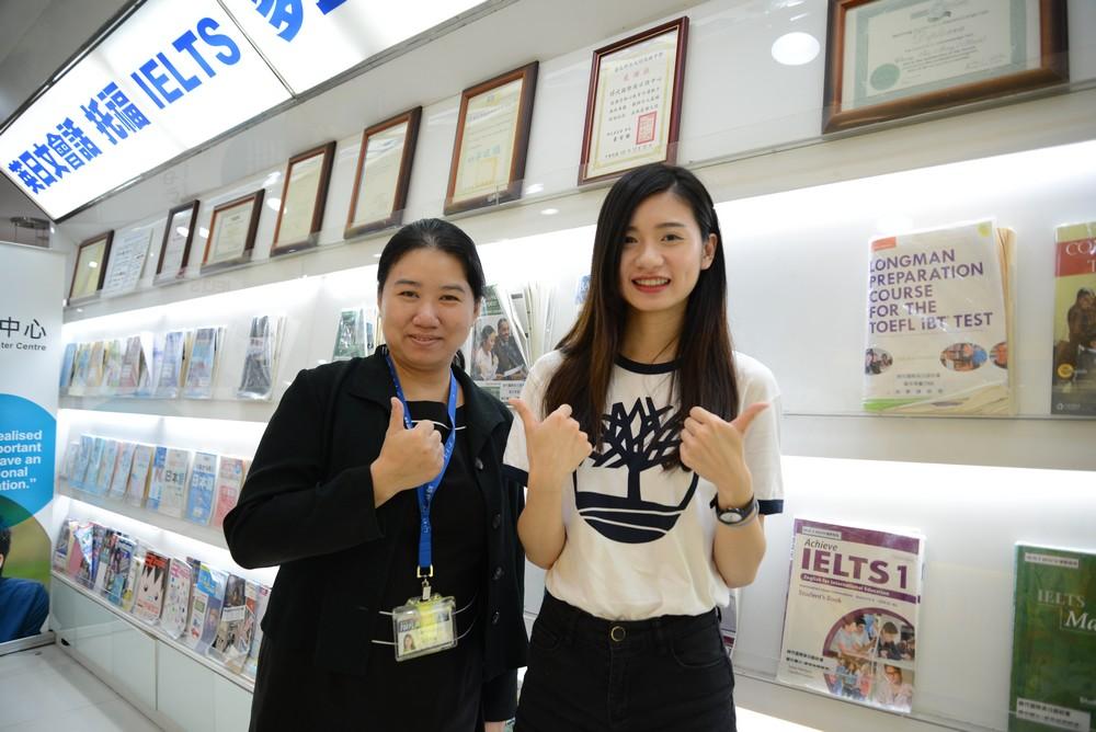 時代國際為TOEFL ETS官方授權托福考試中心