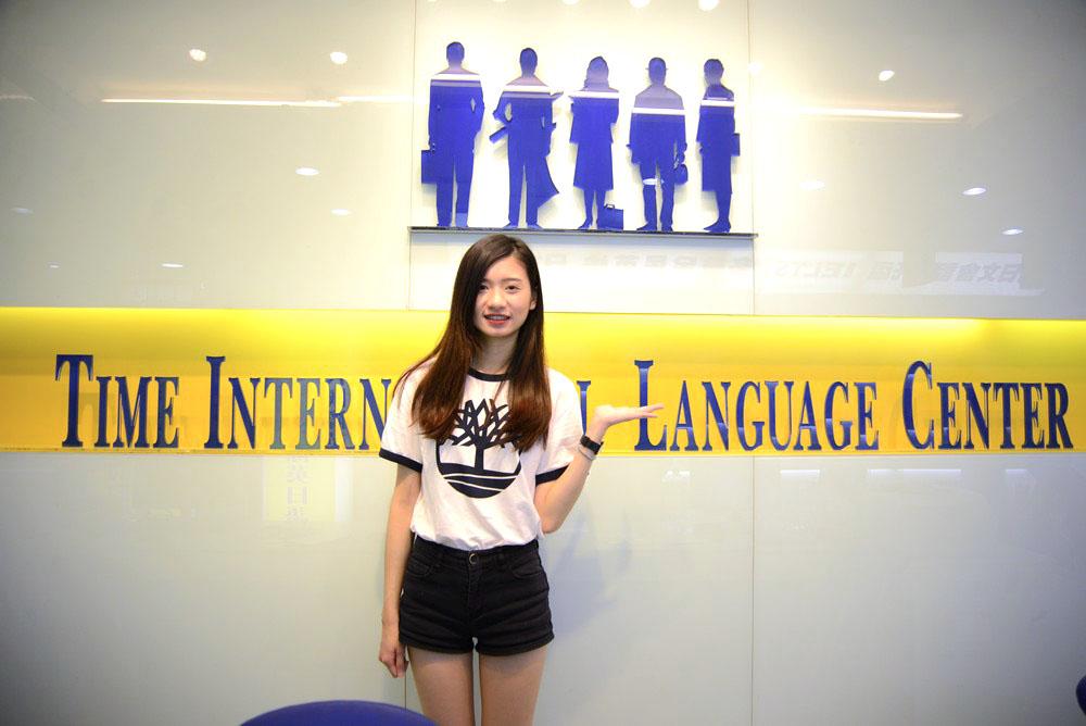 補托福我推薦時代國際托福補習班/TOEFL iBT原場考證