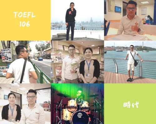 #TOEFL 6個月考取托福成績106分 #托福準備心得分享
