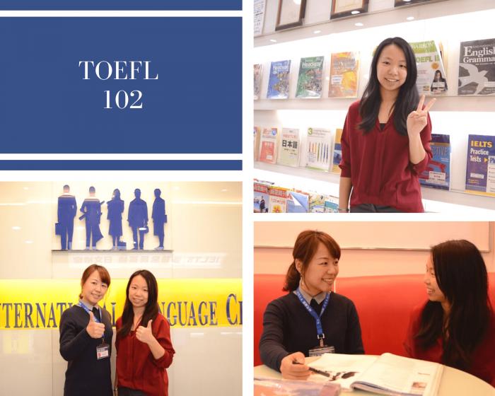 #托福考試 #托福補習班 #準備托福 #TOEFL