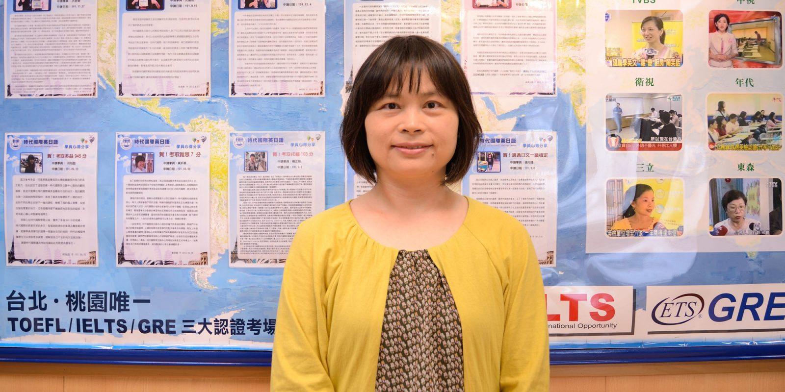 考取日文檢定n1-學員王玉真-心得分享