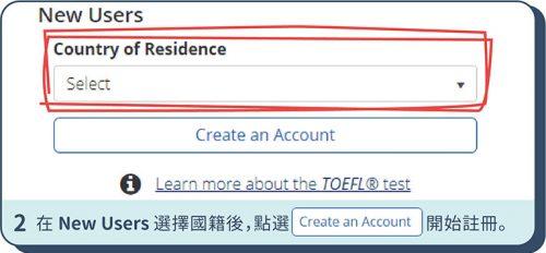 步驟2. 在New User處選擇國籍後,點選Create an Account開始註冊。