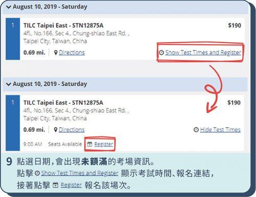 步驟 9.點選日期,會出現「未額滿」的TOEFL考場資訊。點擊「Show Test Times and Register」來顯示考試時間及報名連結,接著點擊「Register」報名該場次托福測驗。